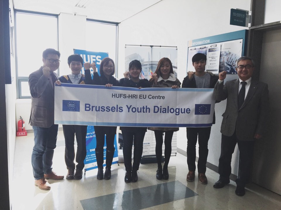 2015 Brussels Youth Dialogue