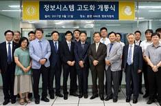 2017학년도 제36회 외대 모의월드컵 결승전 개최