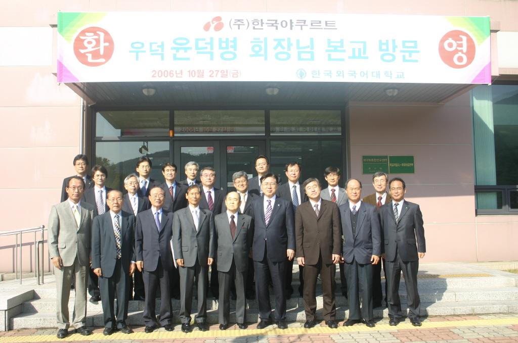 제목 : 윤덕병 회장 본교 방문윤덕병 회장 본교 방문