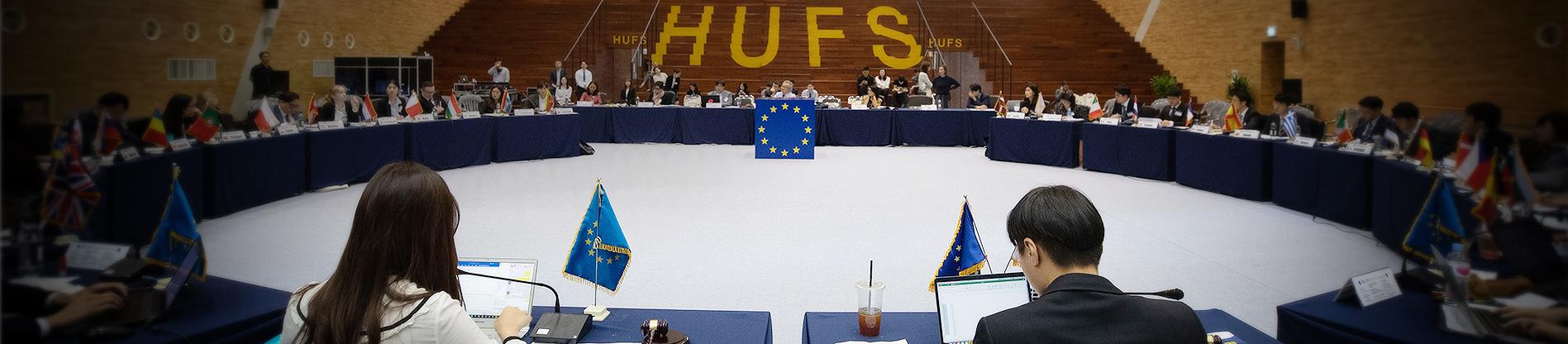 장모네 EU센터, 2019 모의유럽이사회 개최