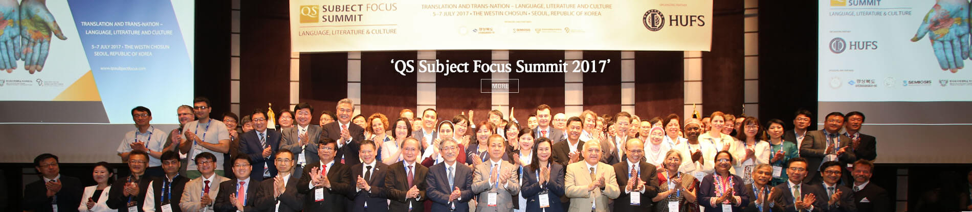 Subject Focus Summit 2017