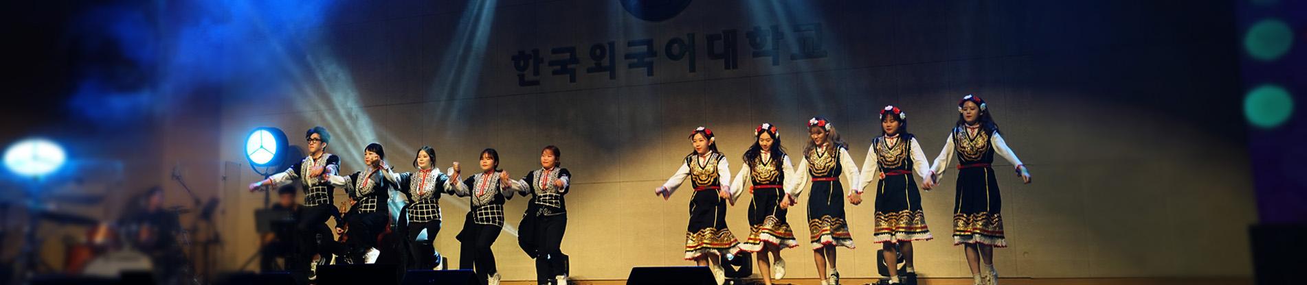 제30회 세계민속문화축전