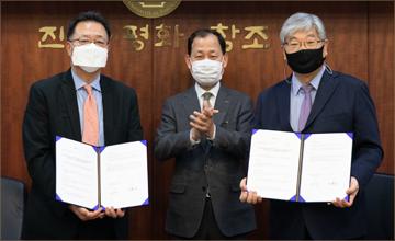 국제지역연구센터 HK+ 국가전략 사업단, 디지털타임스와 MOU 체결최