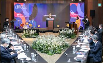 국제지역연구센터 HK+국가전략사업단, 디지털타임스 공동 주최 '한반도-북방 문화 전략 포럼' 개최
