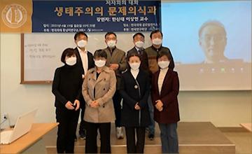 중남미연구소 HK+ 사업단, '저자와의 대화' 개최