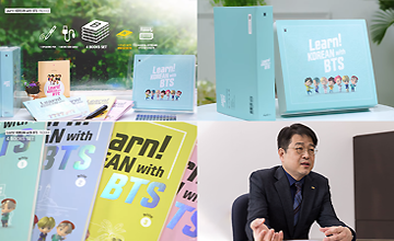 한국외대, 하이브의 한국어 교재 다국어 번역 및 현지화 사업 동참