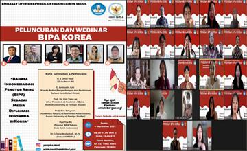 주한 인도네시아 대사관과 공동으로 외국인을 위한 '언어-문화 교육 프로그램(BIPA)' 실시