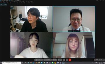 국제학부, 2021학년도 2학기 김봉철 교수 장학금 수여식 개최