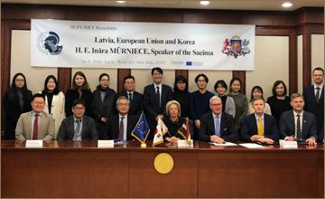 장모네 EU센터, 라트비아 국회의장 초청 세미나 개최
