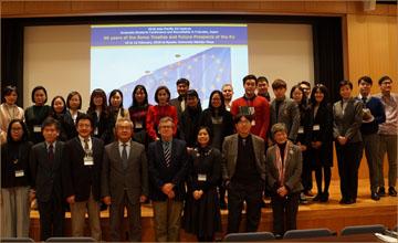 장모네 EU센터 , 아시아태평양 EU센터 회의 참가