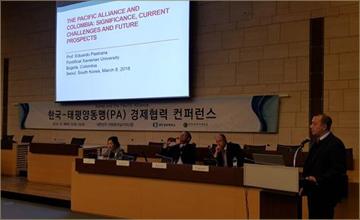 국제협력전략센터, '한국-태평양동맹 경제협력 시대의 개막' 컨퍼런스 개최