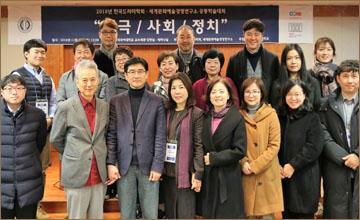 몽골어과, '제6회 몽골어과 학술제' 개최