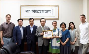 한국외대, 프랑코포니대학연합(AUF) 가입