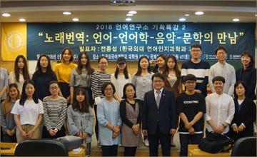러시아-CIS학과, 제7차 러시아-CIS지역전문가 초청 특강 개최