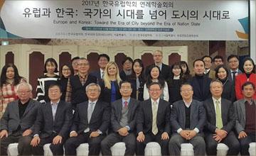 장모네 EU센터, 사단법인 한국유럽학회 및 서울시와 연례학술대회 개최