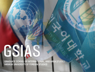 Graduate School of International and Area Studies
