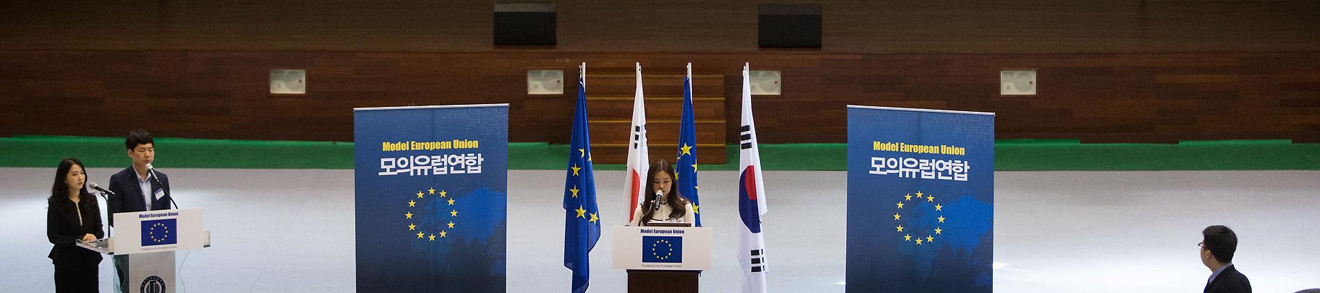 the Model European Union 2019