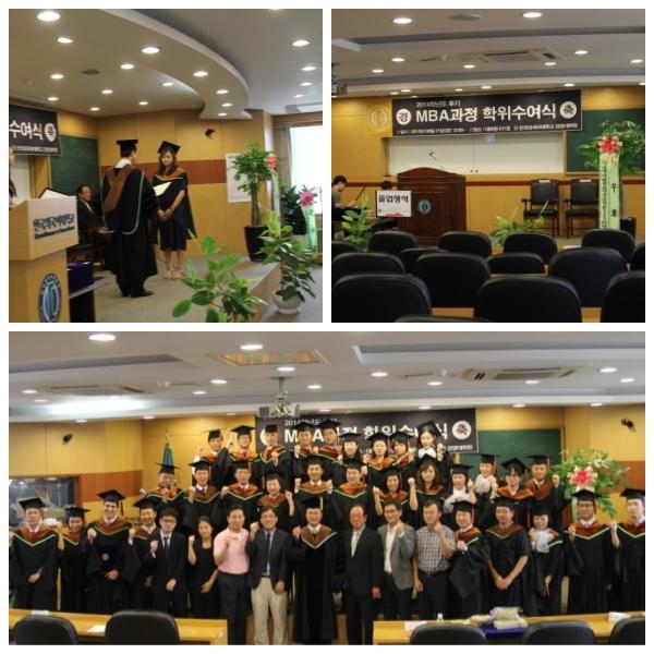 2015년 후기 졸업식