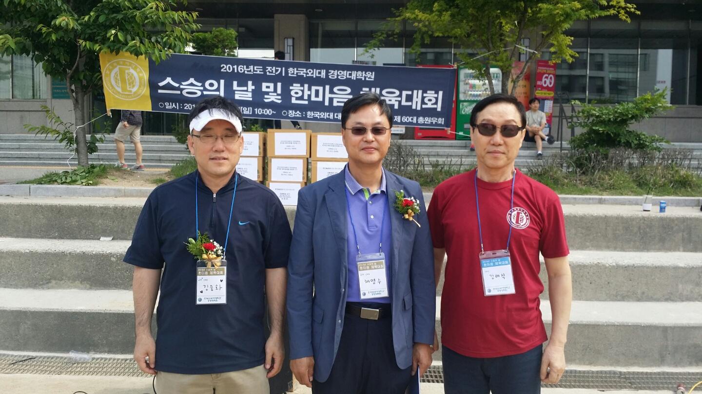 김중화부원장님,채명수원장님,김태식고문님