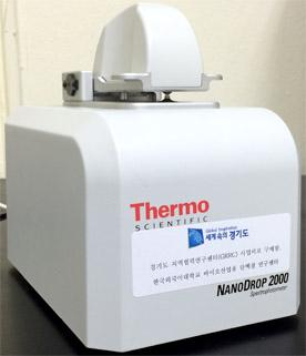 자외-가시선 미량 분광광도계