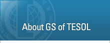 About GS TESOL
