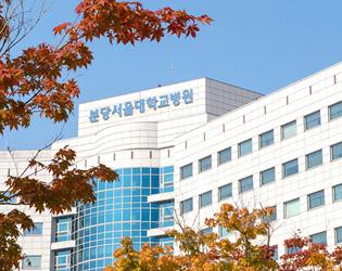 인턴쉽_분당 서울대 병원, 정밀의료 센터