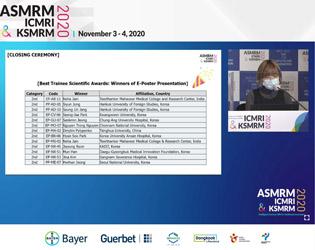 ASMRM & ICMRI 2020 우수 포스터 수상